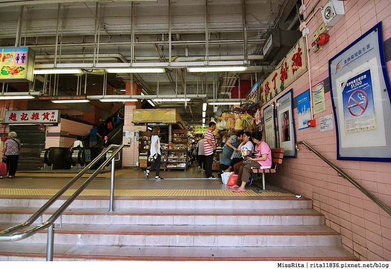 香港港茶 香港美食 香港新興食家 新興食家 祥香茶 堅尼地城 香港飲茶 香港小吃 香港自由行 港鐵9