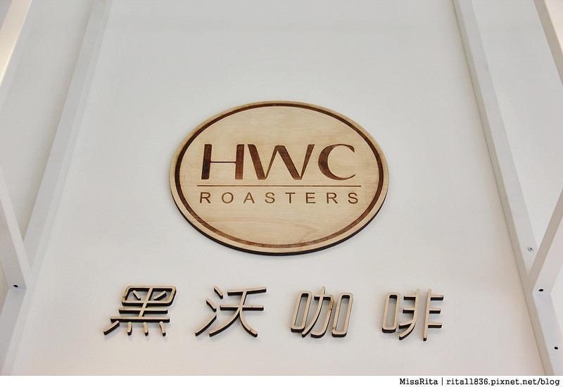 台中咖啡 台中黑沃咖啡 黑沃咖啡 HWC roasters 高工咖啡 世界冠軍咖啡 耶加雪菲 coffee 台中精品咖啡5