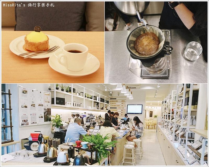 台中咖啡 台中黑沃咖啡 黑沃咖啡 HWC roasters 高工咖啡 世界冠軍咖啡 耶加雪菲 coffee 台中精品咖啡0
