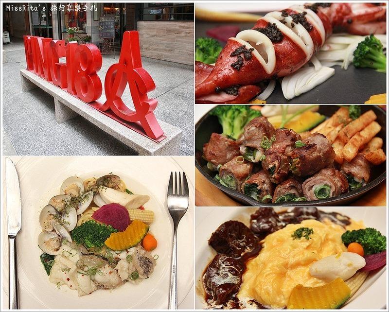 台中美食 台中日法料理 台中推薦 ping18 大墩十八街美食 ping18日法輕食 品十八 台中好吃0