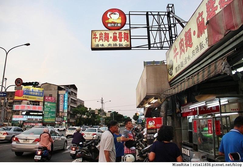 台中美食 韓式炸雞 台中韓式炸雞 歐巴炸雞 潭子美食 歐巴韓式炸雞 台中好吃炸雞 一中韓式炸雞10