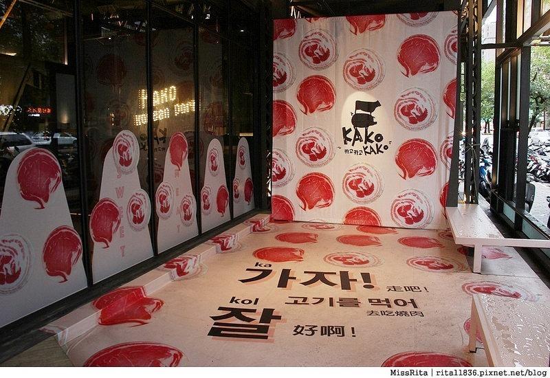 台中美食 韓式料理 韓式燒肉 台中韓式燒肉 公益路燒肉 KAKOKAKO 半蹲廚房 公益路KAKOKAKO 台中韓式 燒肉好吃 日韓式燒肉 肉品買一送一 台中好吃14