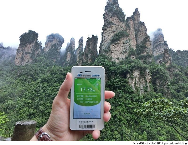 大陸wifi 大陸免翻牆 張家界旅遊 張家界自助 張家界團體 行家旅遊 globalwifi 大陸wifi推薦 大陸VPN7