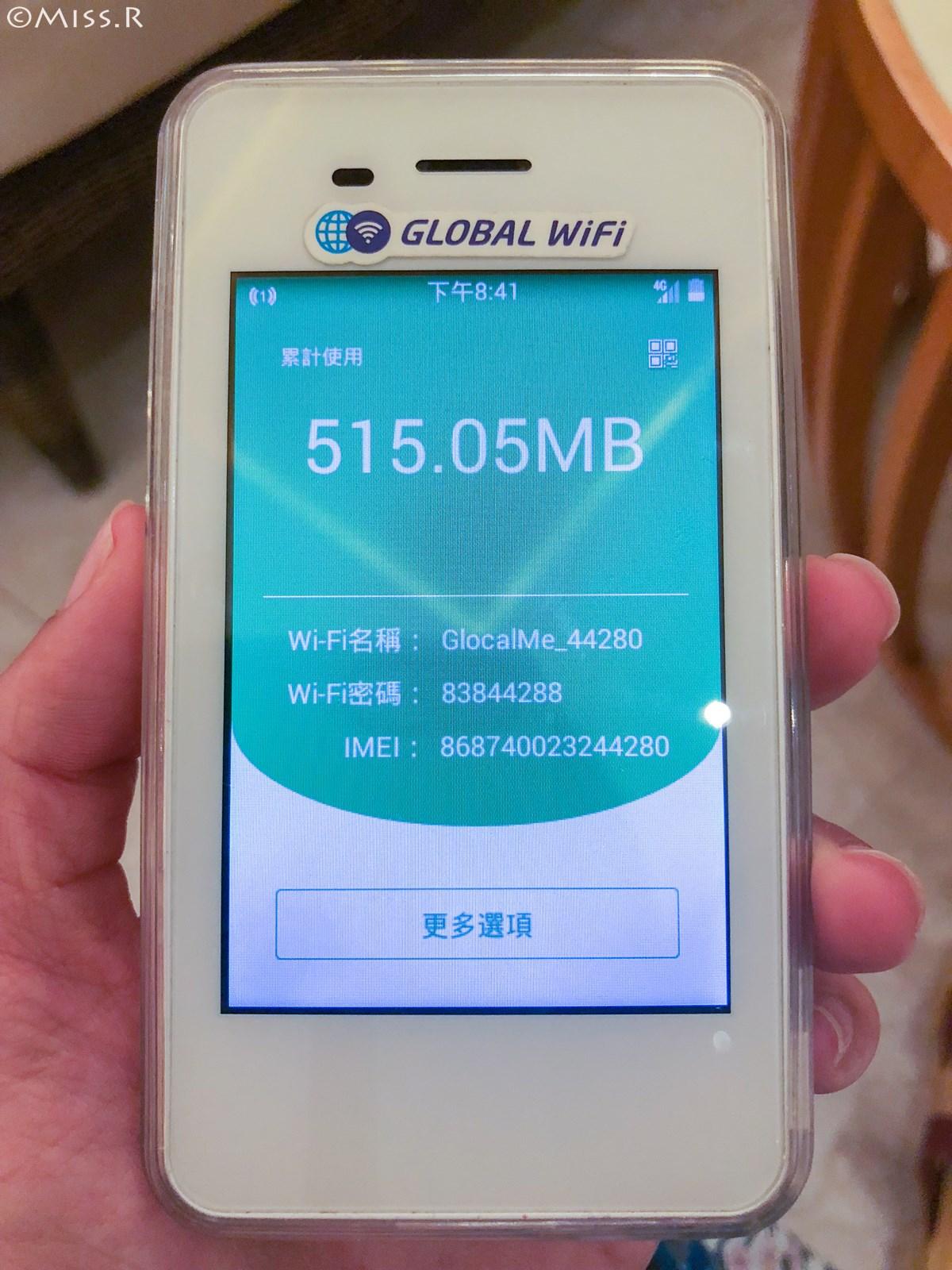 """globalwifi,長灘島上網,長灘島sim卡,長灘島wifi推薦,長灘島訊號,globalwifi優惠,globalwifi上網"""