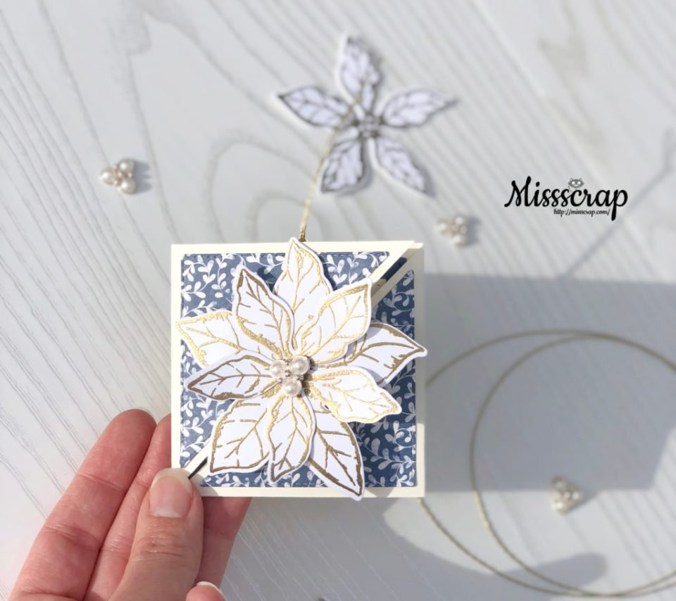 square fold card