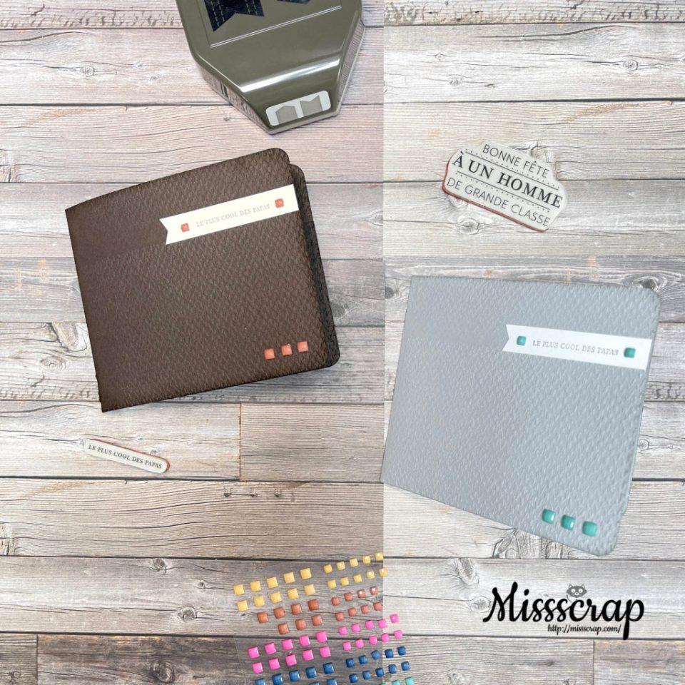 masculine wallet card