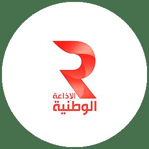 Media-Radio-NationaleTunis