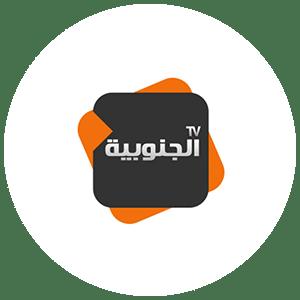 Media-TV-AlJanoubia
