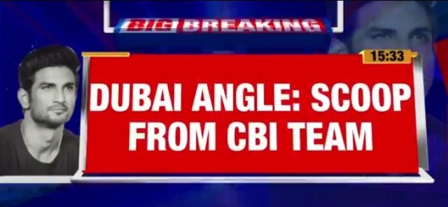 BREAKING NEWS 3 different CBI teams with 3 members in each team to probe SSR Case.