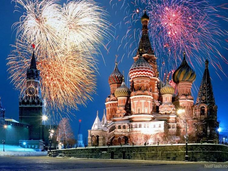 Ekonomi Negara Russia