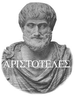 aristoteles frases.jpg