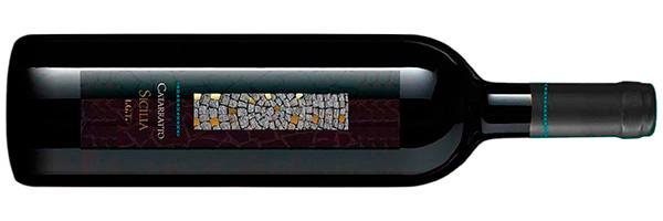 White Wine CATARRATTO 75cl bottle