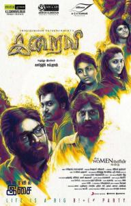 Iraivi Movie Review
