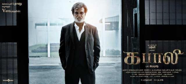 Kabali Movie Review Mister Madras
