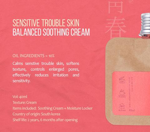 Toun 28 Organic soothing cream