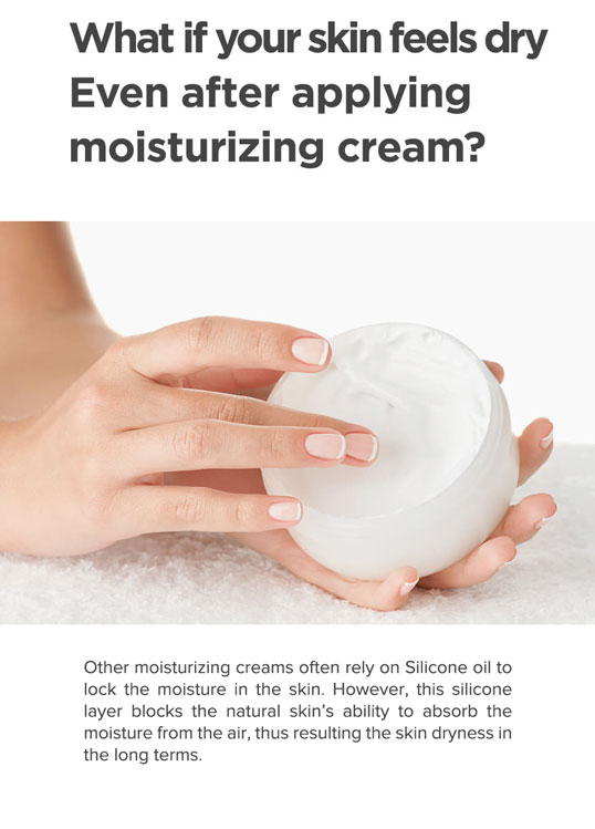 galactomy essence cream silicone free