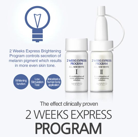 Manyo Factory 2 Weeks Express Program 002
