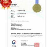 Incellderm Active Cream Certificates 4