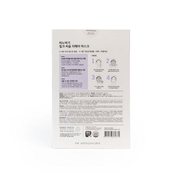 OEKO-TEX® ткань