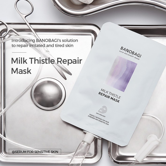 Banobagi Milk Thistle Repair Mask 30g