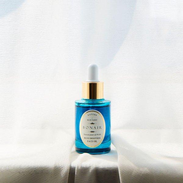 Bonair Blue Smoother Face Oil bi-phase