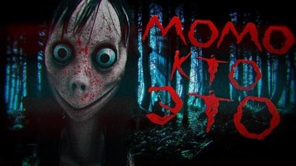 Картинки страшной МОМО из ватсапа смотреть фото монстра