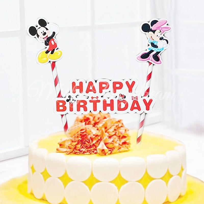 Happy Birthday Cake Boy