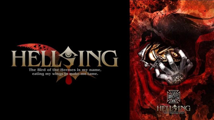 HELLSING(ヘルシング)を見る順番!TV版とOVAの違いもご紹介