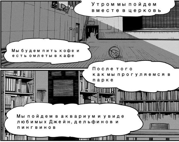 レゼのロシア語は何を話している?歌詞の意味についても考察【