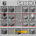 統合版のBE1.9で追加される壁・階段・ハーフブロック・砂岩のカットされたとなめらかなの違い