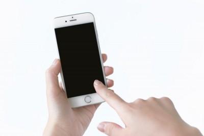 987ec5ade207ab3835519143f6a8603a_m