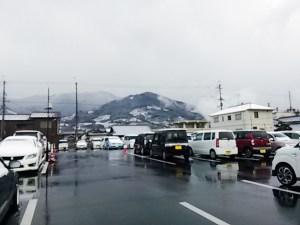 1月19日天気