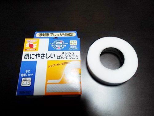 口に貼るテープ