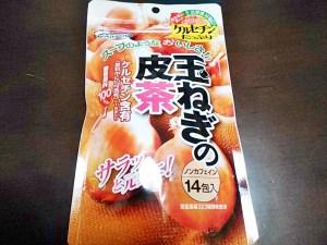 玉ねぎ茶市販品
