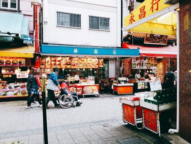 神戸南京街林商店