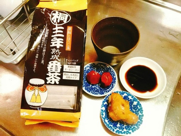 梅醤番茶セット
