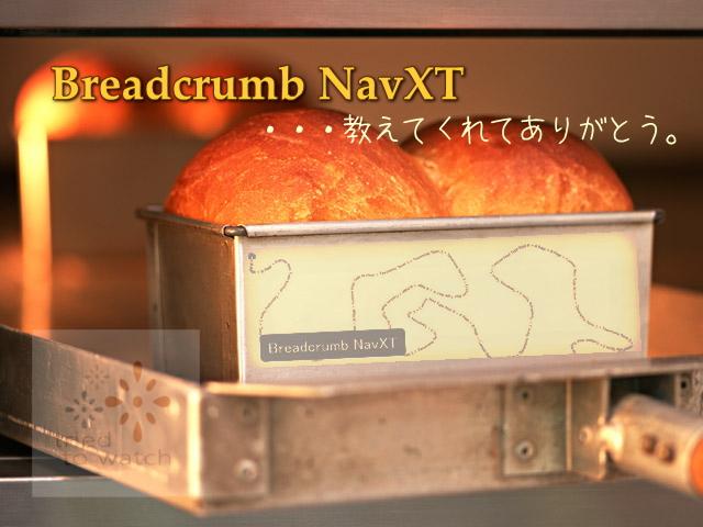 breadcrumb-navxt_CM049_L