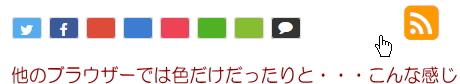20151130_no-emoji-font_2