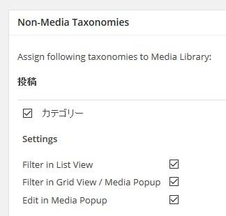 enhanced-media-library2-10-1
