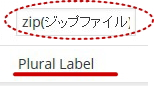 mime_types-plural-label2