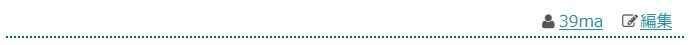 footer-post-meta-teal-green_dotted