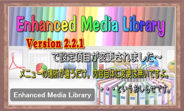 20160420_eml-info_image