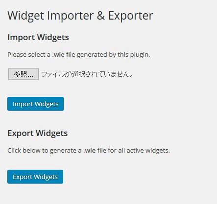 widget-importer-and-exporter-2