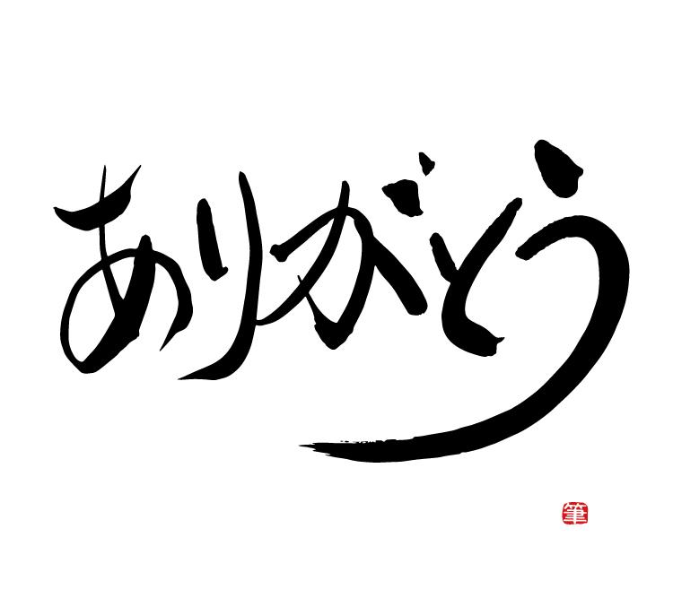 【ご報告】サイト開設1周年!いつもいつも本当にありがとっ!