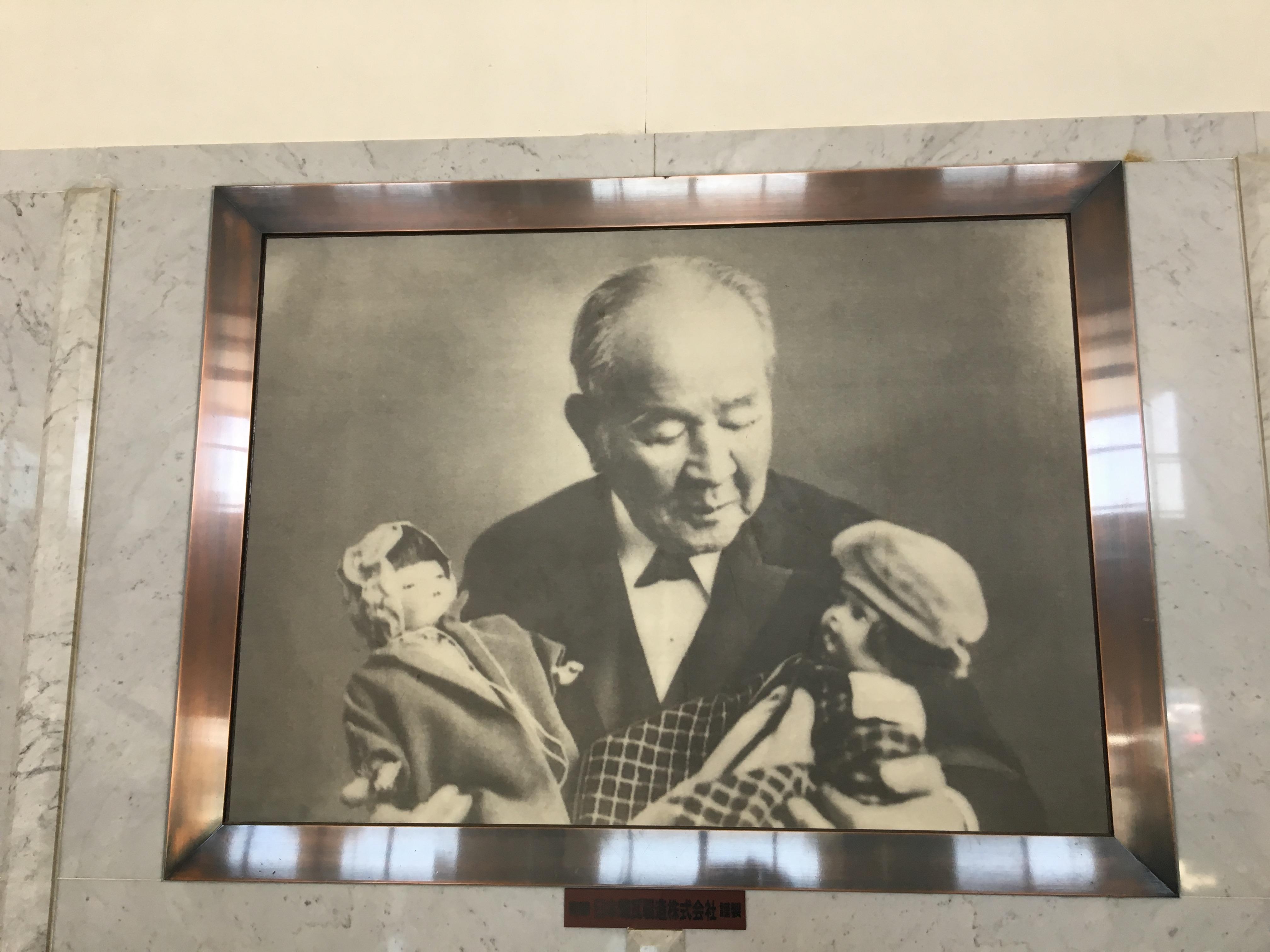 放送へ高まる期待 深谷で「青天を衝け」番組タイトルロゴ使用商品化説明会開催