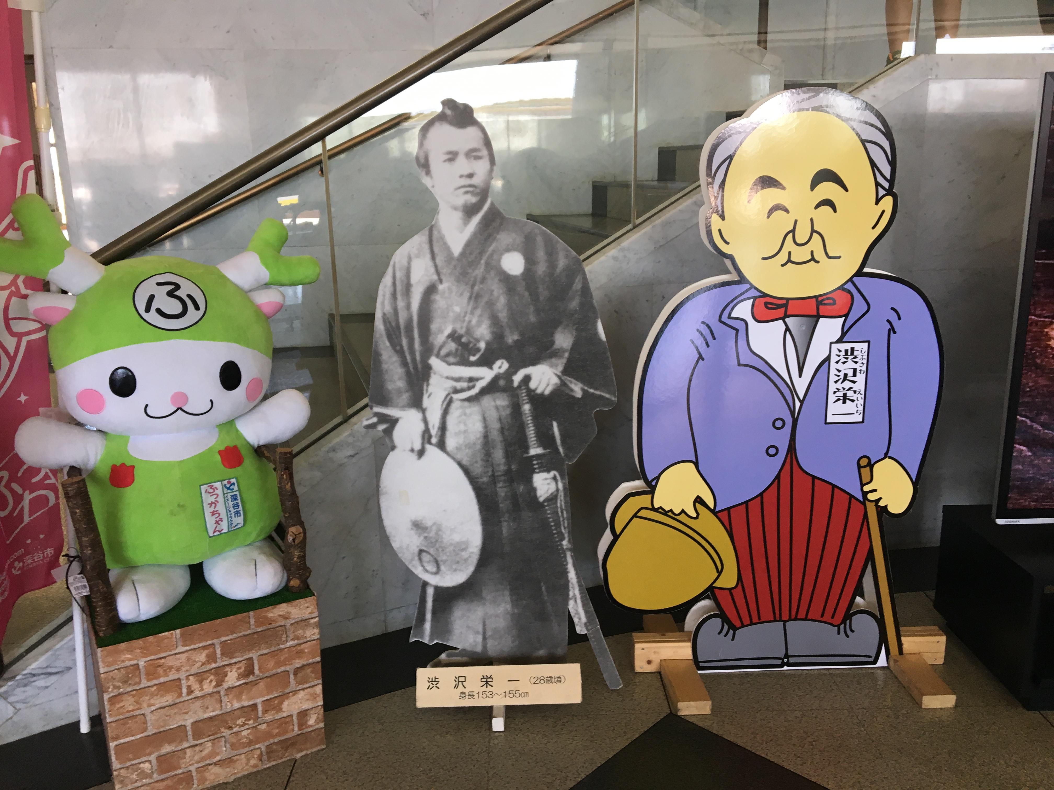 今知りたい深谷市 その3 本人の肉声も!まだまだある渋沢栄一関連スポット
