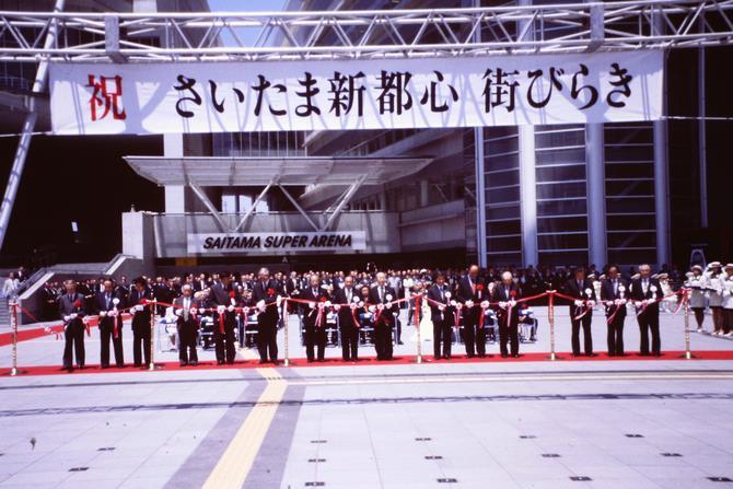 【愛と哀しみの埼玉の歴史】21世紀の内陸都市ー20周年迎えたさいたま新都心 その2
