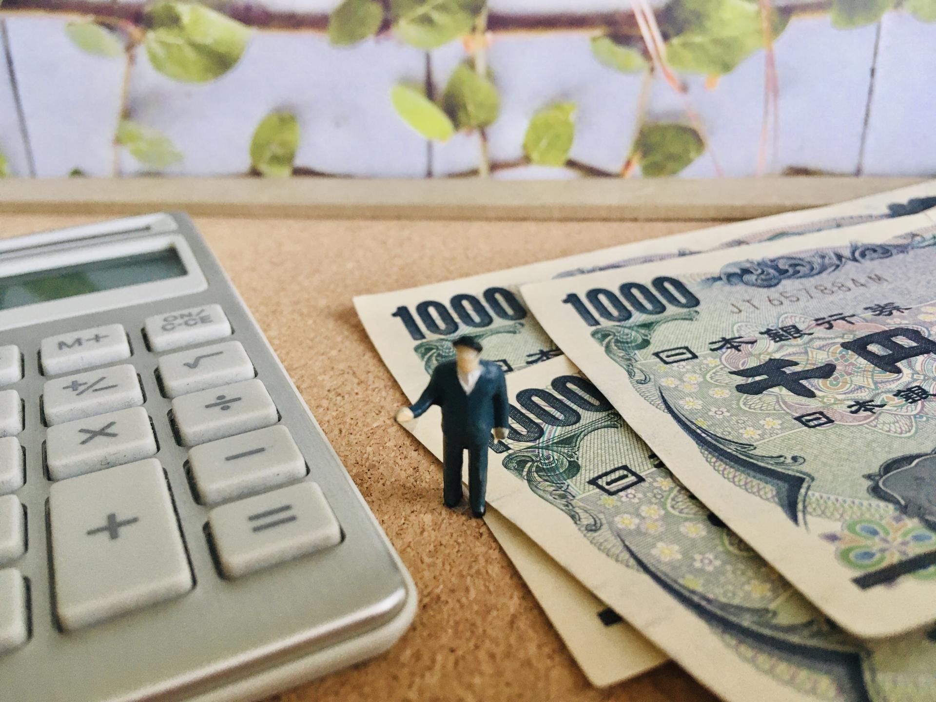 一時支援金非対象者も可 さいたま市小規模企業者等給付金6/30まで受付