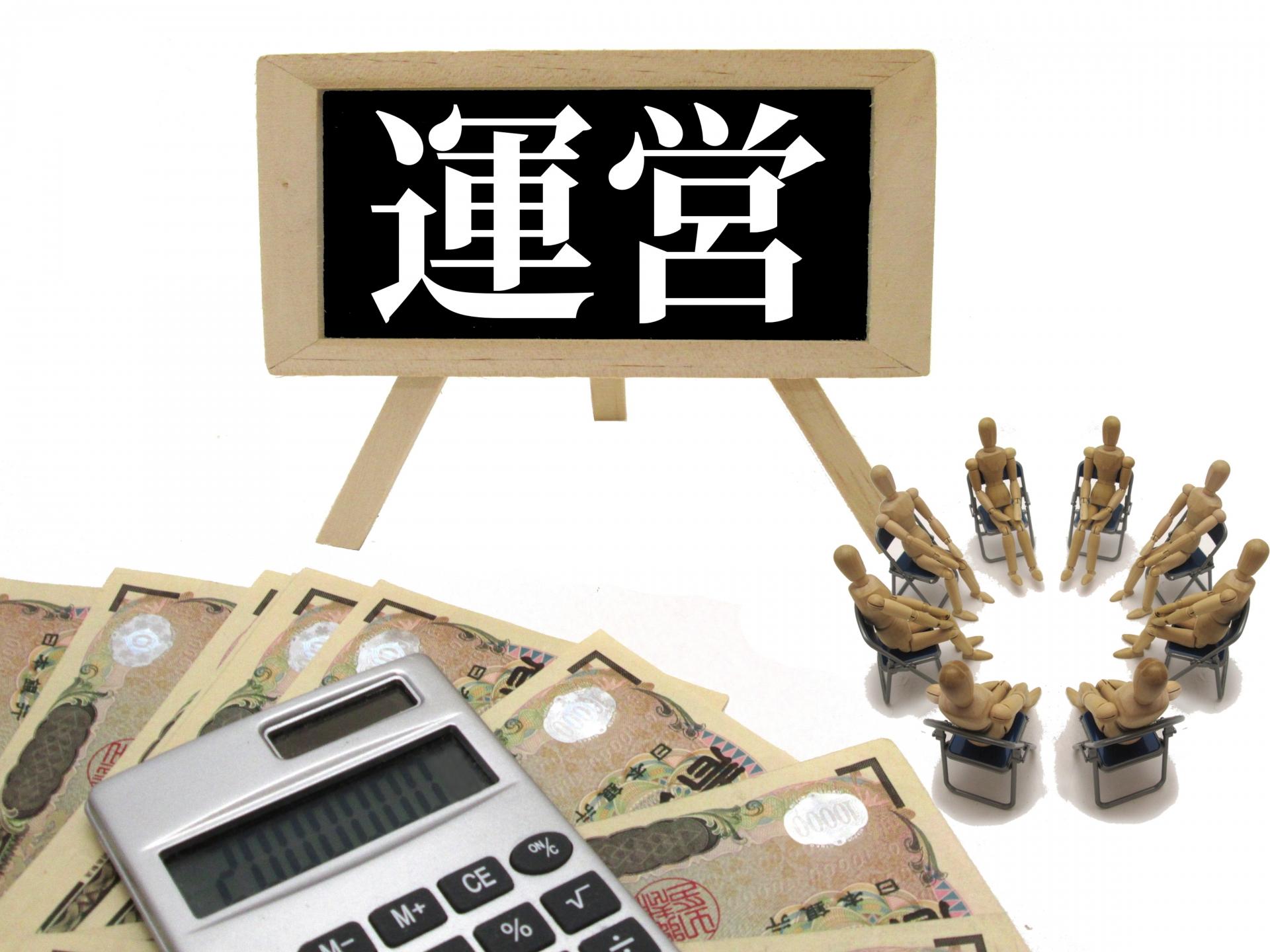 既存事業も助成対象 2021年度埼玉県NPO活動促進助成事業6/11締切