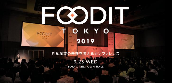 FOODIT TOKYO 2019